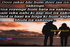 love-shayari-2