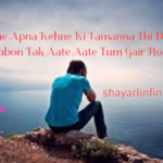Best Two Line Shayari Collections Hindi