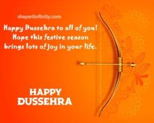 dussehra-greetings-2020