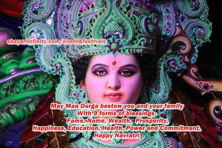 Navratri Greetings