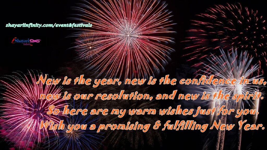 new-year-greetings-images-2021