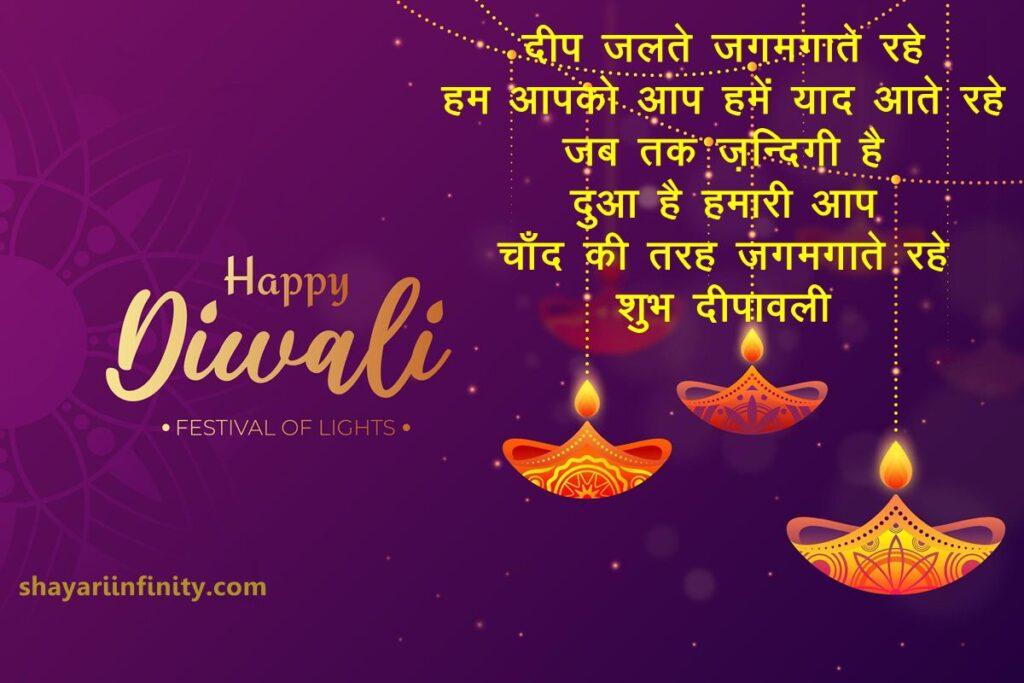 diwali-wishes-hindi-images