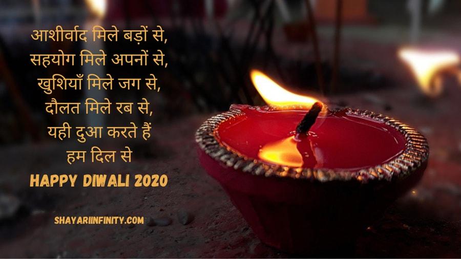 diwali-greetings-hindi