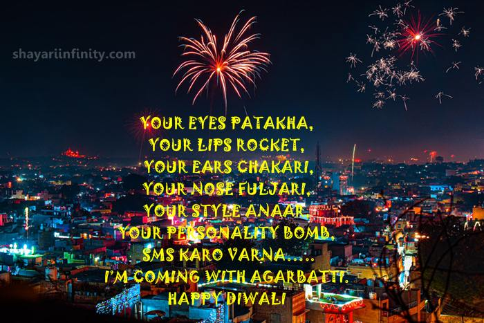 diwali-messages-images-2020