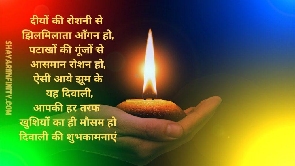 diwali-2020-images-status-hindi