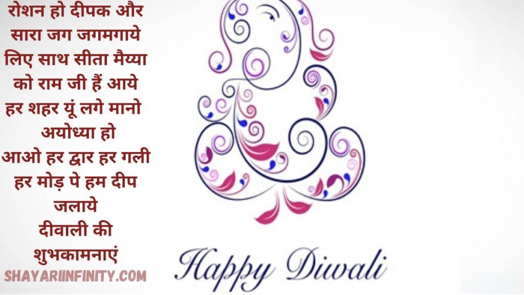 diwali-greetings-hindi-images