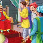 अकबर-बीरबल की कहानी : जादुई छड़ी