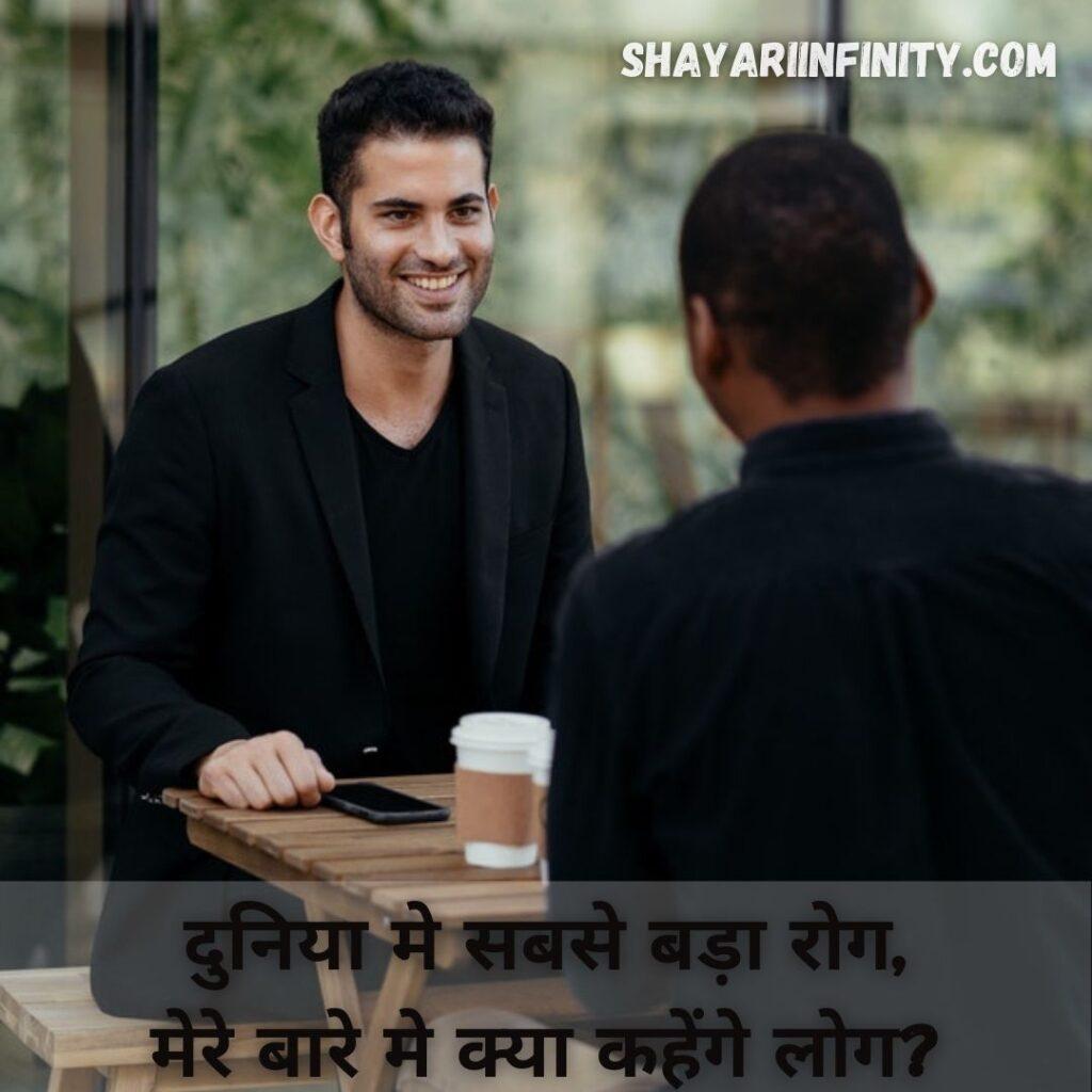 Navjot Sidhu Shayari